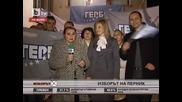 Оспорвана борба в Перник - води кандидатът на Герб Ирена Соколова