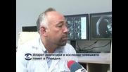 Апарат в Пловдив изследва и анализира човешката памет