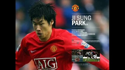 Manchester United 07 - 08