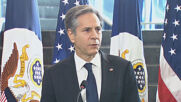 USA: 'The world is watching us' - Blinken addresses staff on first day as Sec of State