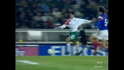 France - Bulgaria 1-2