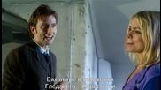 Doctor Who S02e01 (hd 720p, bg subs)