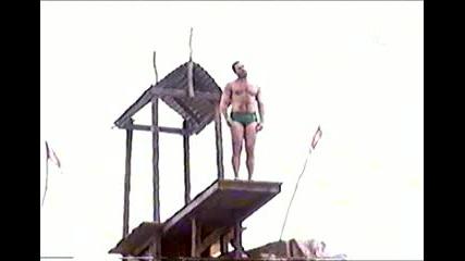 Олимпийски Скачач