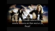 Helloween As Long As I Fall Превод