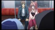 Високо Качество Tayutama: Kiss on My Deity Епизод 9
