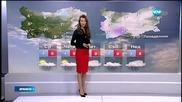 Прогноза за времето (21.01.2015 - обедна)