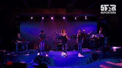Синият талисман София с концерт