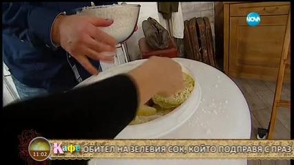 Гост в кухнята на