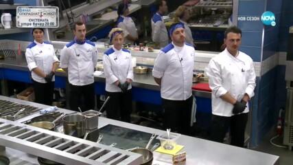 """Финална вечерна резервация - """"Hell's Kitchen"""" (21.05.2020)"""