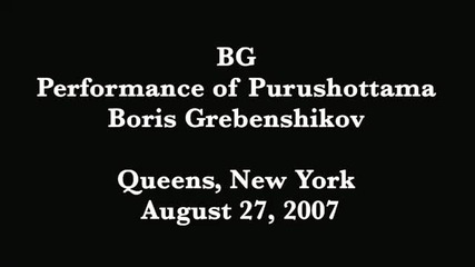 Boris Grebenshikov live