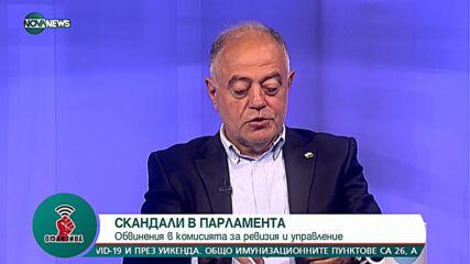 Атанас Атанасов: Това НС показа, че държавата има нужда от основен ремонт
