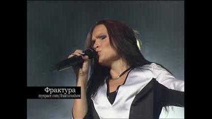 Tarja Turunen на живо в София 12.10.2009 [фрактура]