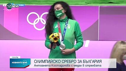 Антоанета Костадинова спечели сребърен медал на Олимпиадата в Токио