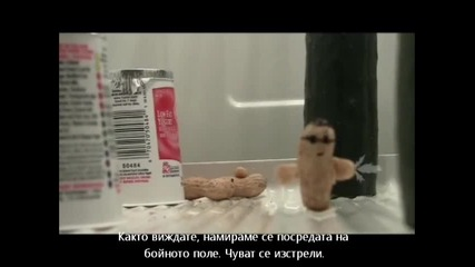 "Делови игри Бсу - Новини, фирма ""elea"" 2013"