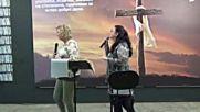1 Песен за лозето - хванете лисиците Джоди Бейкър