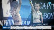 """Проверка след мача """"Левски"""" – """"Славия"""" заради деца с нацистки символи"""