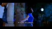 Бг Превод Dil Hai Tumhaara - Chayya Hai Jo Dil
