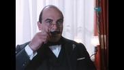 Случаите на Поаро / Огледалото на мъртвеца - Сериал Бг Аудио