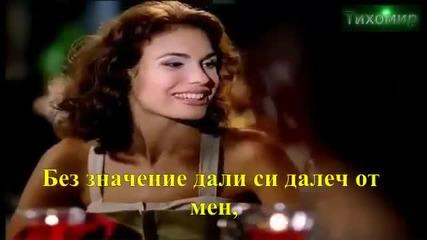 (арабско)амър Диаб - Винаги съм с теб Amr Diab ( бе превод )