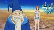 One Piece Епизод 453