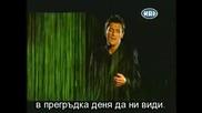 *превод*никос Вертис - Pes To Mou Ksana