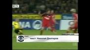 """Борусия"" (Дортмунд) без Бариос срещу ""Фрайбург"""