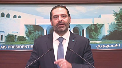 Lebanon: Hariri announces economic reform package after days of anti-gov. protests