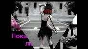 Tatu - Show Me Love