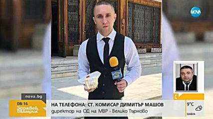 Борисов: Побойниците над Димитър Върбанов ще бъдат наказани