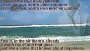 Превод - Уникална Песен И Изпълнение - Me Mia Matia - Felicita Al Bano and Giannis Ploutarhos