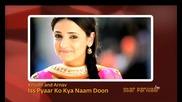 Star Parivaar Live 2012 - С участието на Арнав и Куши, Сурадж и Сандия и др.