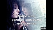 Превод Keti Garbi - Apopse Thee mou anapse tasteria