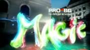 PRO.BG - шапки (2010)