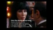 Cher – The Shoop Shoop Song ( It's In His Kiss) [+ Бг превод]