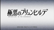 Brynhildr in the Darkness - 12 [ Bg-sub ]