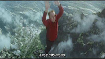Стар Трек: Отвъд - първи трейлър с български субтитри