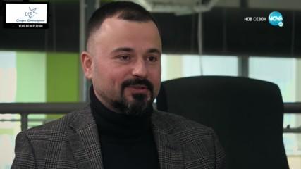 Христо Чернев - Шеф под прикритие (04.03.2020) - част 4