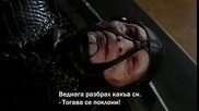 Farscape.фарскейп.4x08.i_shrink_therefo бг субтитри