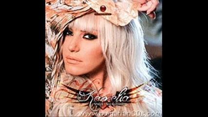 Камелия - Оставяш петна (цялата Песен)