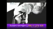 Giannis Ploutarxos - Poio Stoma Kaiei Tora