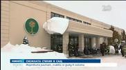 Жертвите на снежния ад в САЩ растат, очаква се дъжд в събота - Новините на Нова