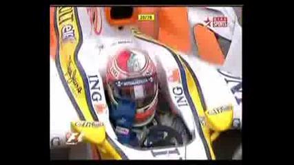Формула 1 - Най - Интерестното От Монако