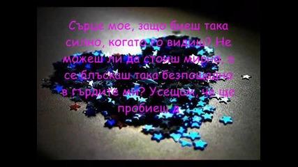 Помня те!!