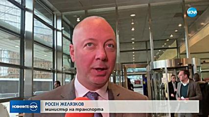 """България полага нови усилия да спре пакета """"Мобилност"""""""