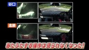 Дрифт - Taniguchi drift technique част 2