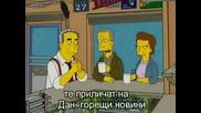 Семейство Симпсън - Избори с Bg субтитри