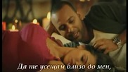 Arash feat Helena - Pure Love (с превод) *hq*