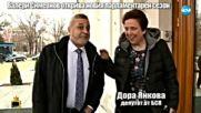 Господари на ефира (11.01.2018)