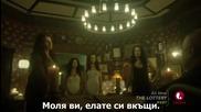 Witches of East End s02e10 (bg subs) - Вещиците от Ийст Енд сезон 2 епизод 10