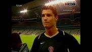 Интервю С Cristiano Ronaldo